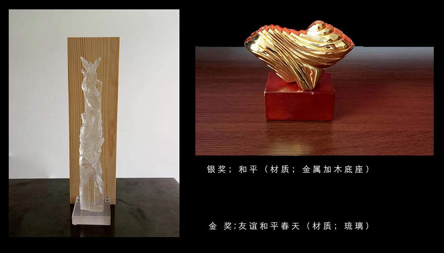 雕塑之美摄影比赛获奖作品展示及获奖名单