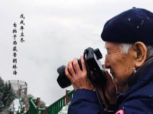 乐龄老人快乐游天下(三)