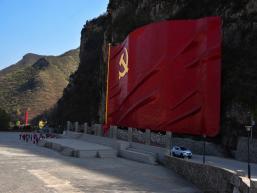中国老摄影家协会党史