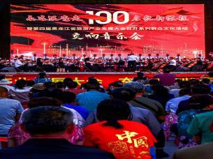 中国老摄影家协会牡丹江工