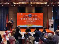 《永恒瞬间• 2021第一缕阳光》主题摄影活动在京启动