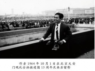 印尼华侨华人摄影界与新中国的情缘