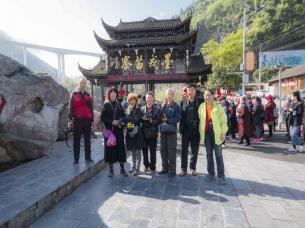 中国老摄影家协会协会牡丹