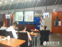 阜阳市老年摄影家协会副主席范醒华为阜阳移动青年职工授课