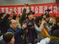 中国老摄影家协会2018年度工作会在山东聊城圆满结束