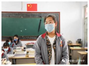 延津县第一高级中学高三学
