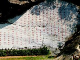 黑山扈抗日战场纪念碑