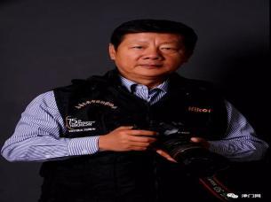 著名摄影家何 忠
