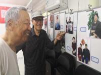 心系协会,情深义重  佟树绗先生向协会成立25周年表示祝贺