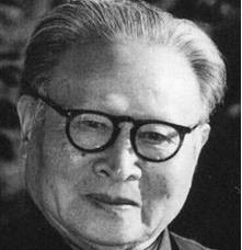 著名摄影家吴印咸