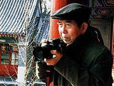 著名摄影家方学辉