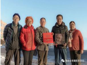 湖南省老摄影家协会与陕西