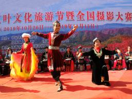 济源娲皇谷红叶节摄影