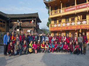《中国老摄影家协会会