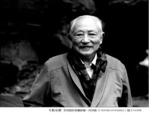 著名摄影家毛松友