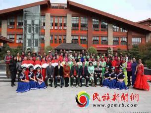 中国老摄影家协会摄影基地