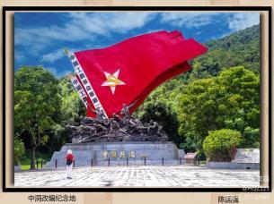 广东惠州市老干部书画摄影